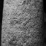 Meilenstein für Kaiser Septimius Severus und Caracalla © O. Harl 2004